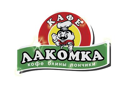 Логотип кафе Лакомка